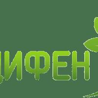 Гербицид Ацифен купить в Украине