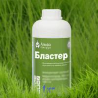 Інсектицид АКАРИЦИД БЛАСТЕР від Агроэксперт-Трейд