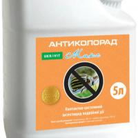 Інсектицид Антиколорад Макс від Агроэксперт-Трейд