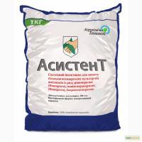Инсектицид АССИСТЕНТ от Агроэксперт-Трейд