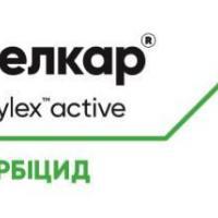 Гербіцид Белкар від Агроэксперт-Трейд