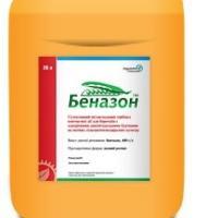 Гербицид БЕНАЗОН от Агроэксперт-Трейд