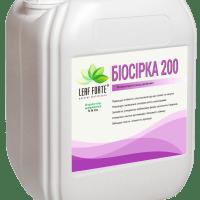удобрение биосера, серное удобрение, микроудобрение биосера купить