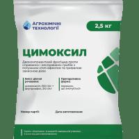 Фунгицид Цимоксил от Агроэксперт-Трейд