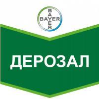 Фунгіцид Дерозал купити в Україні