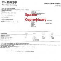 евролайтинг сертификат