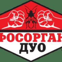 Инсектицид Фасорган Дуо купить в Украине