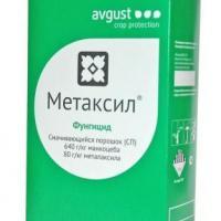 Фунгіцид Метаксил купити в Україні