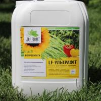 Ультрафит Гаусин / Гаупсин Инсектицид фунгицид купить в Украине