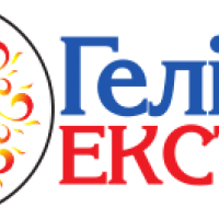 Гербицид Гелиос Экстра купить в Украине