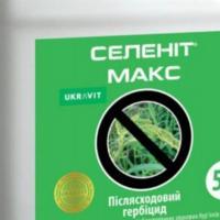Гербіцид Селеніт Макс