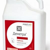 Гербіцид Деметра купити в Україні