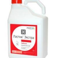 Гербицид Ластик Экстра