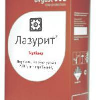 Гербіцид Лазурит купити в Україні