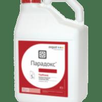 Гербіцид Парадокс купити в Україні
