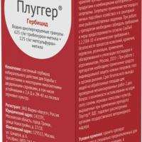 Гербицид Плуггер купить в Украине