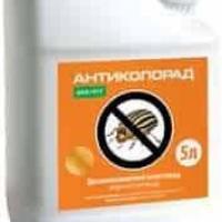 Инсектицид Антиколорад от Агроэксперт-Трейд