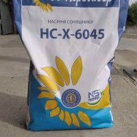 Семена Подсолнечника НС-Х-6045 от Агроэксперт-Трейд