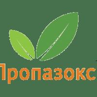 Гербицид Пропазокс купить в Украине