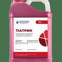 Протруйник Тіатрин купити в Україні
