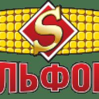 Гербицид Сульфонил купить в Украине