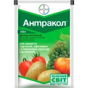 Фунгіцид Антракол купити в Україні