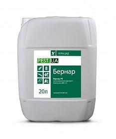 Гербіцид Бернар купити в Україні