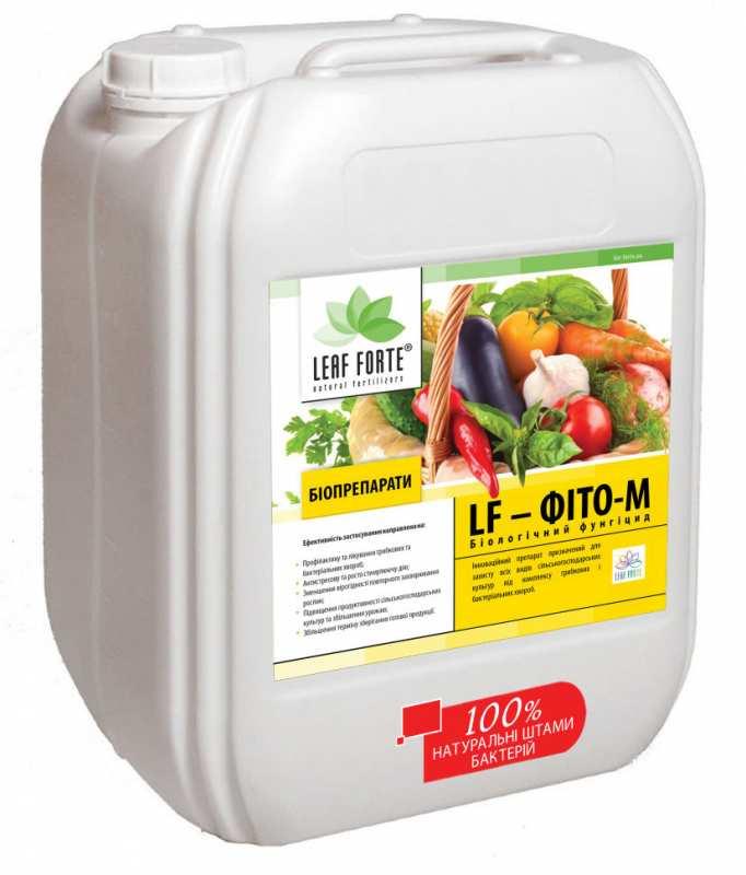 Фунгицид Фито-М Триходермин биопрепарат для обработки семян и по листу описание инструкция характеристика цена купить в Украине