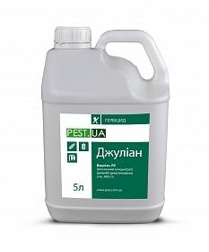 Гербіцид Джуліан купити в Україні