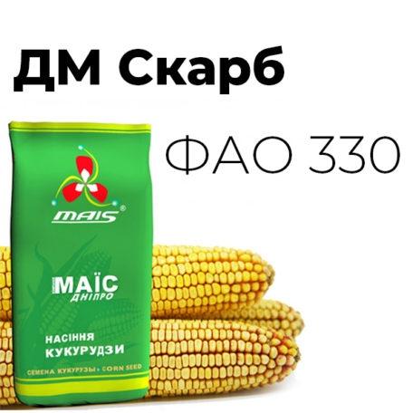 Гибрид кукурузы ДМ Скарб купить в Украине