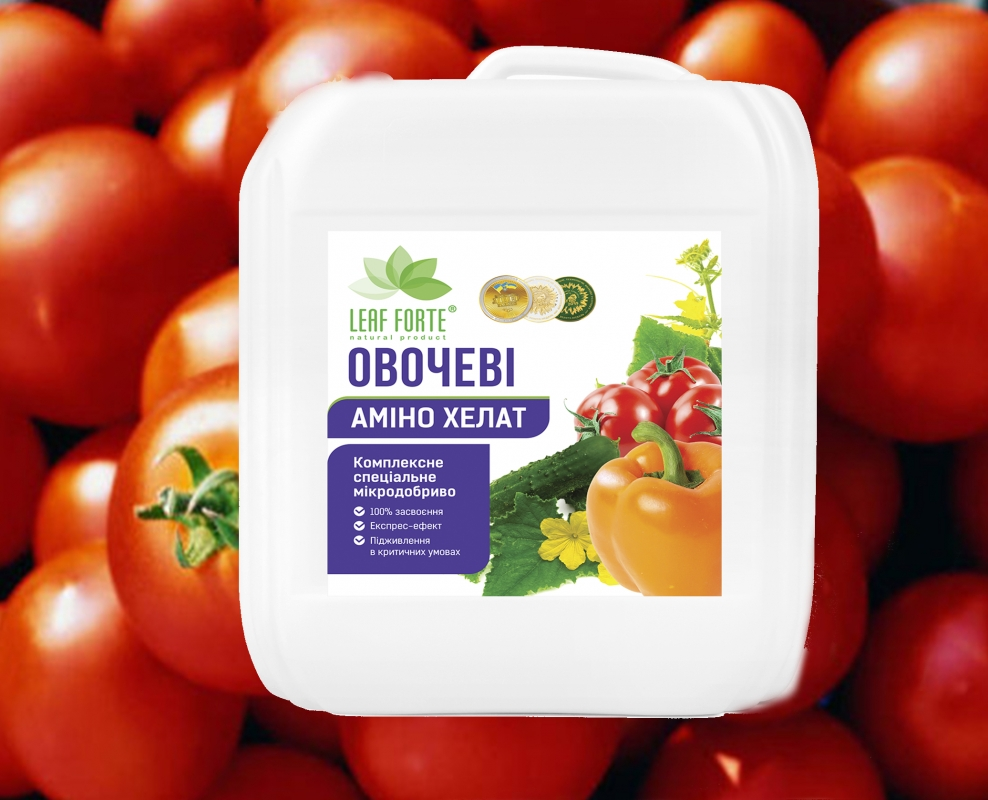 Микроудобрение LF-Овощные в Украине