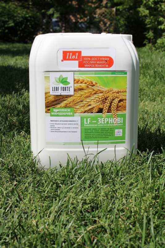 микроудобрение для пшеницы и ячменя