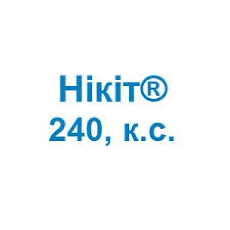 Гербицид Никит купить в Украине