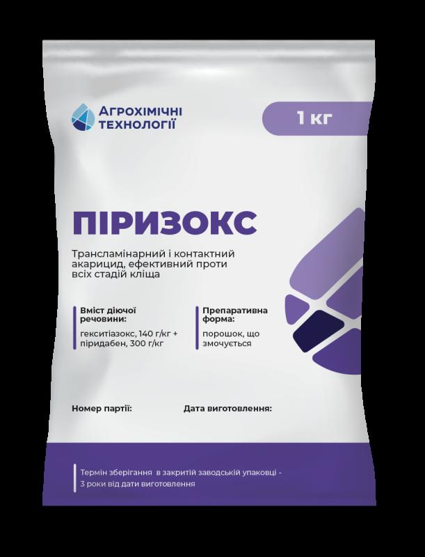 Инсектицид Пиризокс купить в Украине