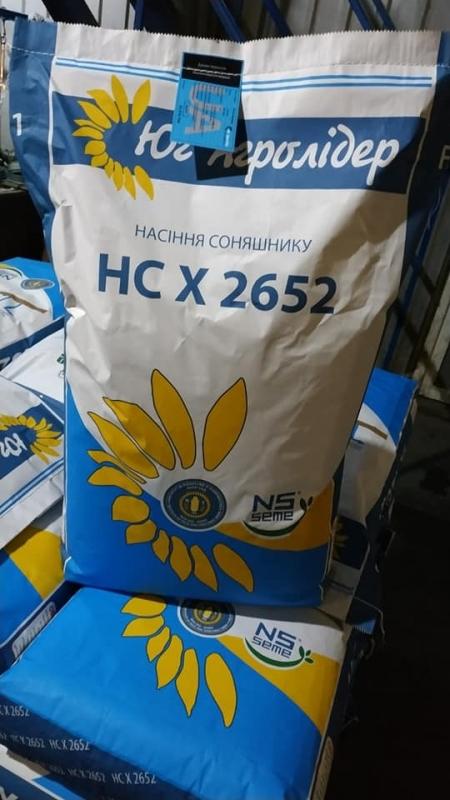 Подсолнечник НС Х 2652 посевмат