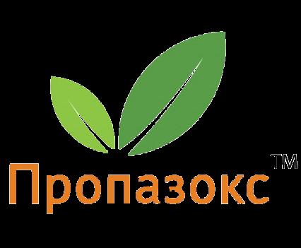 Гербіцид Пропазокс купити в Україні