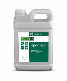 Гербицид Просперо купить в Украине
