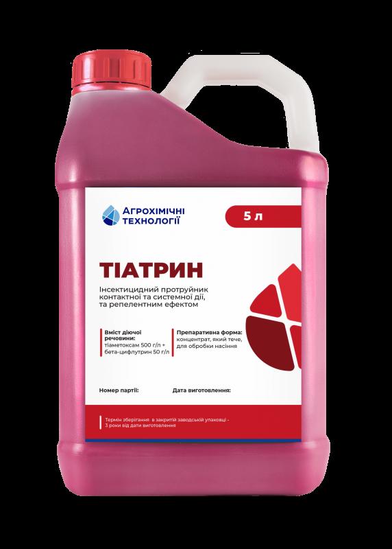 Протравитель Тиатрин купить в Украине