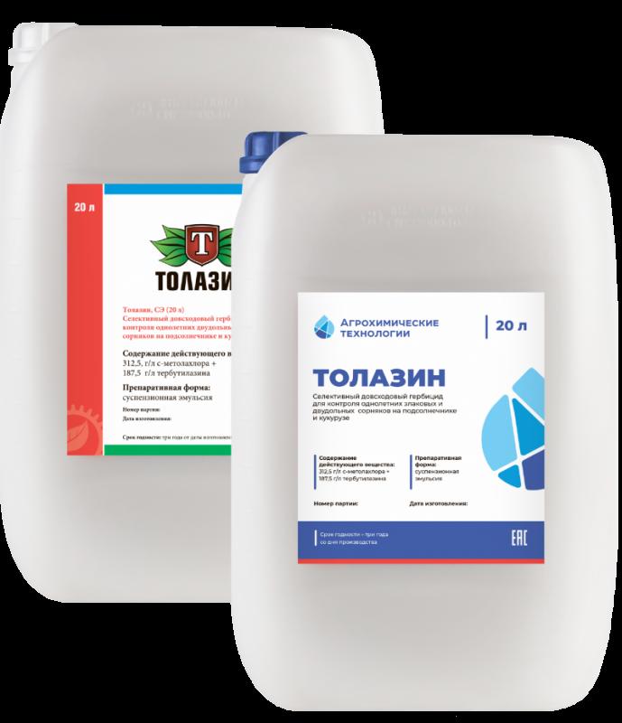 Гербицид Толазин купить в Украине